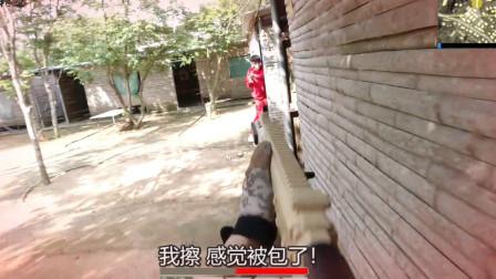 真人版吃鸡:和队友在木屋搜物资,结果碰到一队人,被包围着打!