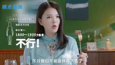 李湘凶王岳伦:你就别吃了!王岳伦接下来的反应,让李湘不淡定了