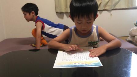 【Happy face】【Children】面包超人  在家学习的兄弟俩
