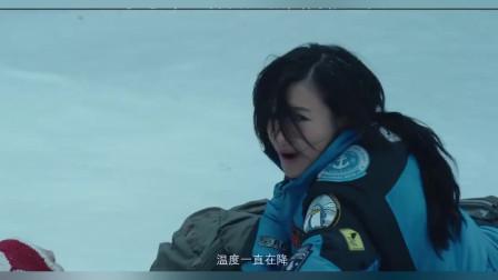 如果不是土豪包飞机赶时间,也不会在南极坠毁!
