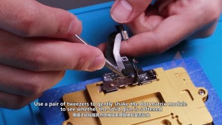 面容点阵修复焊台解密