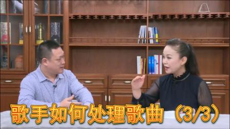 以《怀念战友》为例谈歌手如何处理歌曲-吴静唐渊