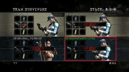 生化危机5PS4版对战