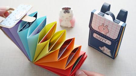 几张纸DIY好看的彩虹卡包,小书包造型萌萌哒,步骤很简单