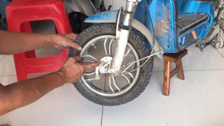 电动自行车安装真空胎技巧,只要学会这几点,小白也能轻松搞定