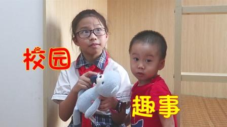 """小学生跟爸爸讲校园趣事,姐姐有可能""""升官"""",同学牛奶被挤爆了"""