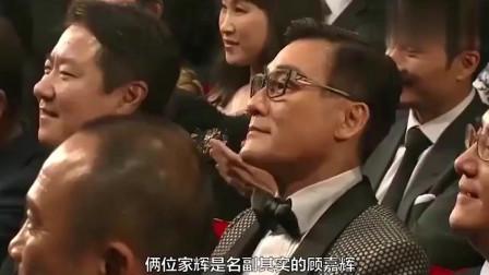 刘嘉玲台上颁奖,没想到几句调侃之后,郭富城被问尴尬了!