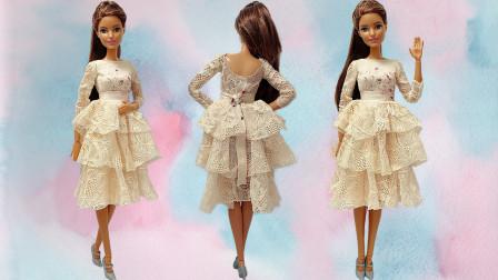 用简单的方法在家就能给芭比娃娃做公主裙,超好看有钱都买不到!