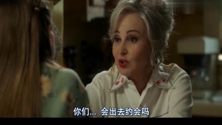 小谢尔顿:小学就敢谈恋爱,姥姥还力挺