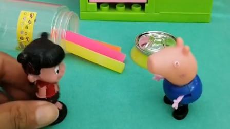 猪爸爸给乔治买了糖果,他的糖果不见了,乔治去找自己的糖果了