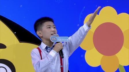 《星光闪闪亮》 叶丰豪 《我骄傲我是中国人》