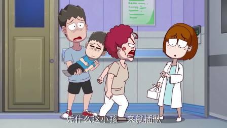 开心锤锤:蛮横大妈不讲理,强行堵塞急诊室