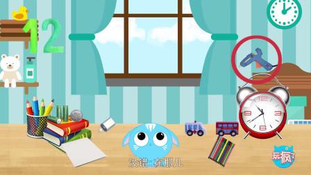 05趣味早教 用玩具车DIY色彩创意画