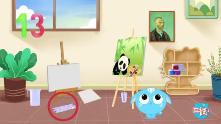 07不吃鱼和熊猫阳阳的创意画大比拼,不用画笔也能赢