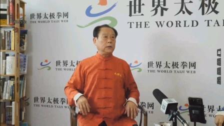 世太网采访赵幼斌老师
