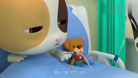 宝宝巴士:乐乐生病了,奇奇妙妙变身成护理师照顾乐乐
