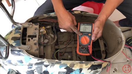电动车电机是否进水检查技巧!不用拆开电机,一招教你轻松知道