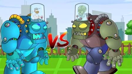 戴夫VS僵尸boss 植物大战僵尸游戏