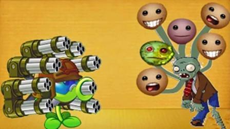 植物三头六臂僵尸刀枪不入 植物大战僵尸游戏