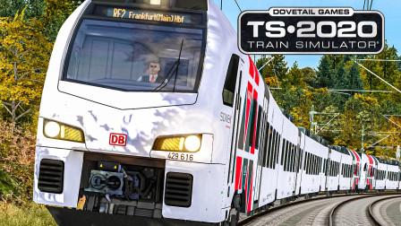 TS2020 法兰克福-科布伦茨 #4:途径法兰克福机场 晚点2分进入法兰克福中央 | Train Simulator 2020