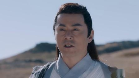 九华门和暗夜族众人抵达拜剑城外,共同对付子剑