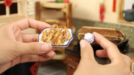 迷你厨房:孜然干炸鲜蘑,成本不到5毛钱