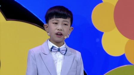 《星光闪闪亮》 王仁杰 《少年强》