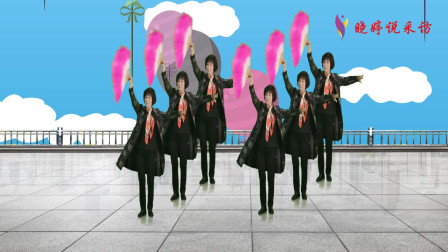 广场舞《在希望的田野上》太美了, 活力动感,舞步潇洒