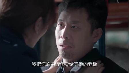 鸡毛飞上天:陈江河你挺住,杨雪竟要变卖家产救他,感动