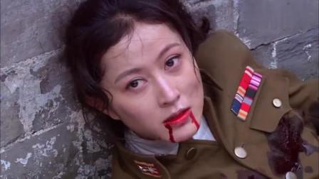 刺蝶:鬼子交换人质暗埋伏兵,八路爱憎分明打死女大佐,好样的