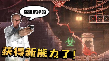 未登记的SCP怪物为了逃跑竟学会了蜘蛛侠的技能!这次能成功么?