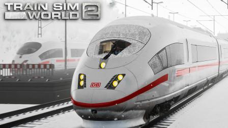 TSW2 科隆亚琛高速 #7:绕行故障列车 雪中驾驶重联ICE3M至亚琛中央车站 | 模拟火车世界 2