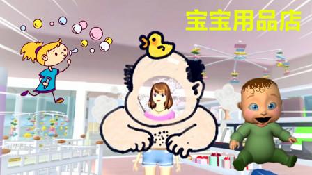樱花校园模拟器:开了一家婴儿用品专卖店,游泳池太可爱了!