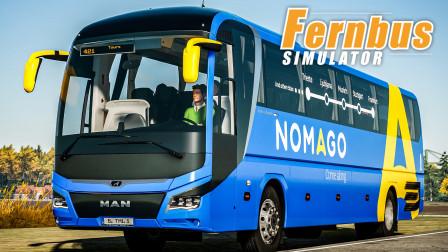 长途客车模拟 #211:斯洛文尼亚NOMAGO公司涂装 13.1米两轴新曼恩 | Fernbus Simulator | 4K60