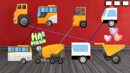 给公交车、自卸卡车、警车等4种工程车找到正确的车头