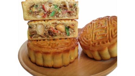 """月饼里的""""青红丝""""是什么?虽然难吃,但是月饼里最难制作的!"""