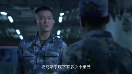 火蓝刀锋:蒋小鱼抢着救人质,非他不行,理由把所有人说哭了
