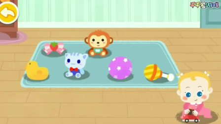 小宝宝真会玩,自己在家摆起地摊玩套圈?宝宝巴士游戏