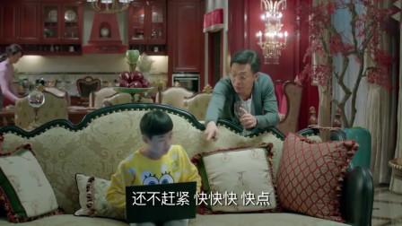 鸡毛飞上天:陈江河拼成亿万老总,只有一个真兄弟,却被他出卖