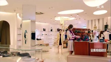 家庭剧:徐慧婕突然到店里来,劈头盖脸臭骂一顿,一脸懵