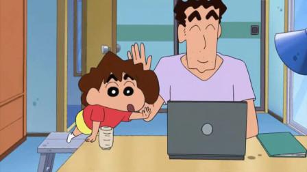 蜡笔小新新番:爸爸要居家办公,开网络会议的时候小新总在捣乱!