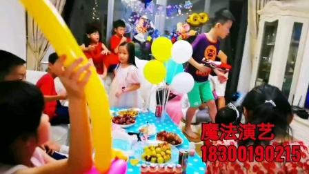 广州生日派对表演