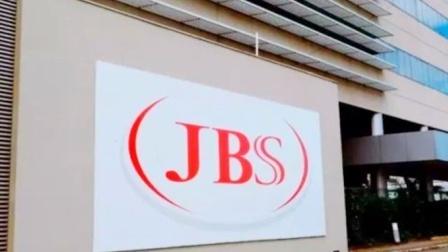 我国不在进口4家澳洲牛肉,澳洲最大肉业JBS说要裁员