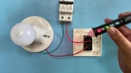 火线零线都带电怎么回事?老电工:零线带电无非就这3种故障