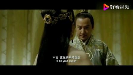 为了帮助父亲匡扶汉室,皇后脱光衣服,将身子献给曹丕享受