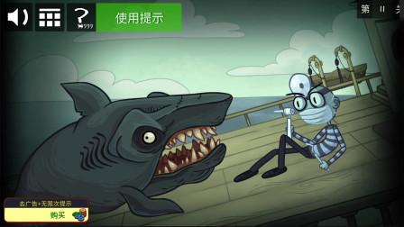 史上最贱的游戏:偶遇鲨鱼,牙口不好,我们帮他镶牙