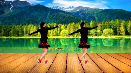 中老年简易32步广场舞《男人没有错》