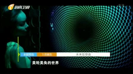 海南卫视2019包装
