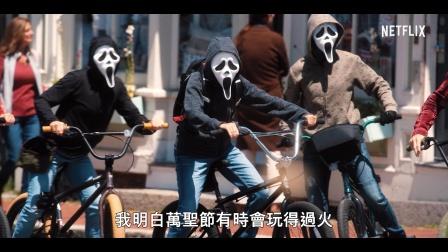 亚当·桑德勒搞笑新片《亚当·桑德勒》预告片 | Hubie Halloween 2020