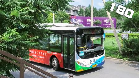 【沈阳公交】沈阳安捷巴士180路随拍 中通LCK6126PHENV